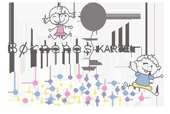 Børneneskartel.dk